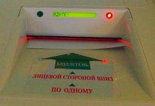 На губернаторские выборы в Карелии пришли всего 29% избирателей. Фото: Валерий Поташов