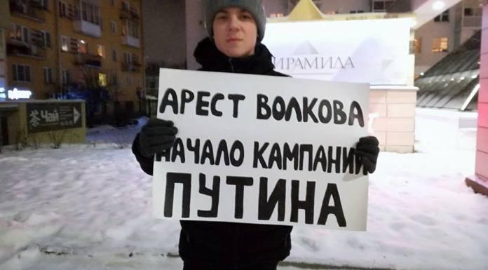 Сторонники Навального провели в Петрозаводске одиночные пикеты в поддержку Леонида Волкова. Фото: Алексей Трунов