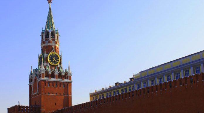 Московский Кремль - символ российской власти. Фото: vk.com