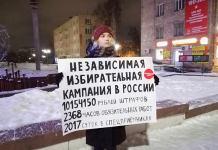 Молодых граждан не устраивает то, как проводятся выборы в России. Фото: Алексей Трунов