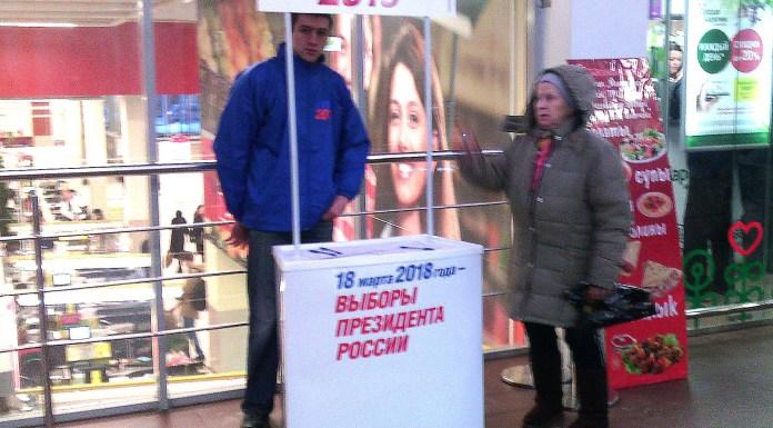 Желающие отдать свою подпись в поддержку Путина в торговых центрах Петрозаводска в очередь не выстраиваются. Фото: Черника