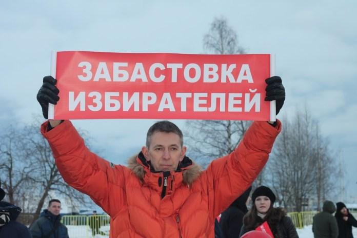 """Забастовка избирателей"" в Петрозаводске. Фото: Екатерина Емельянова"