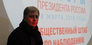 Член Общественного штаба по наблюдению за выборами президента РФ в Карелии Олег Реут. Фото: Валерий Поташов