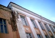 Карельское управление Следственного комитета России. Фото: Черника