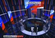 Предвыборные дебаты на российском телевидении. Фото: YouTube