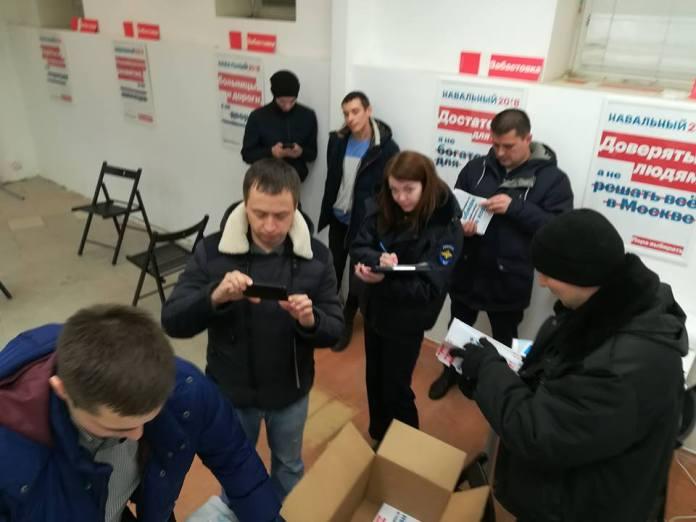 Сотрудники полиции устроили обыск в помещении Штаба Алексея Навального в Петрозаводске. Фото: Артем Корнышов