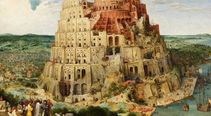 """Питер Брейгель, """"Вавилонская башня"""" (1563 г.), репродукция"""