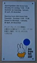 Miffy reads Japanese