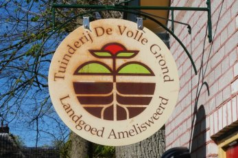 "Sign of the bio dynamic garden ""De volle Grond""."