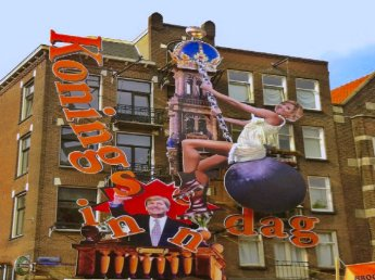 """Facade of the """"Barking Fish"""" in 2014."""