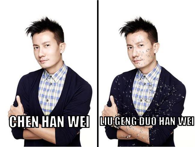 ChenHanwei1_20120927112407
