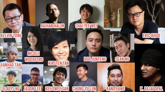 15 short films sg