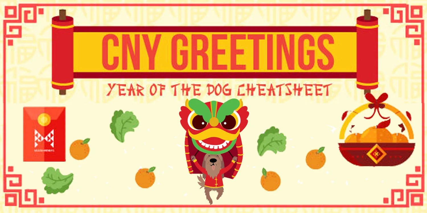 10 cny greetings for the year of the dog to up your lohei game kristyandbryce Choice Image