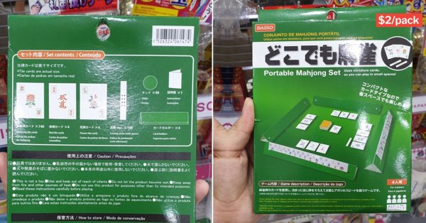 This $2 Portable Daiso Mahjong Set Lets You Host Multiple Games When Grandma's House Is Packed