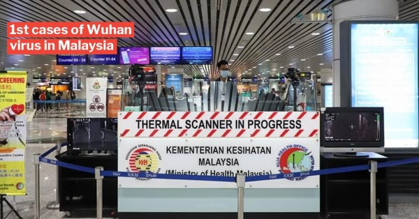 M'sia Confirms 3 Cases Of Wuhan Coronavirus, They Are Wife & Grandsons Of S'pore's First Patient