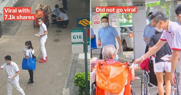 PAP & WP Candidates Speak To Man In Wheelchair, But Only One Image Goes Viral