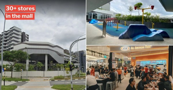 Canberra Plaza Opening In Sembawang On 18 Dec With Water Play Park, A&W & Daiso