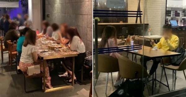 2 Diners Didn't Put Masks On After Eating, Fined $300 Each For Breaching Measures