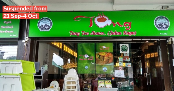 Tang Tea House At Jalan Kayu Suspended Till 4 Oct, Hold Your Supper Plans For This Weekend