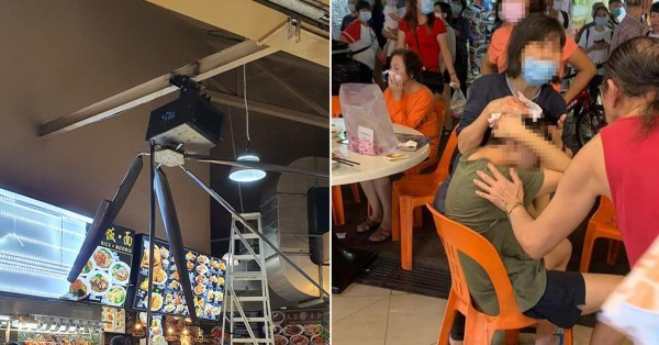 Giant Fan Falls In Tampines Coffeeshop, 2 People Taken To Changi General Hospital