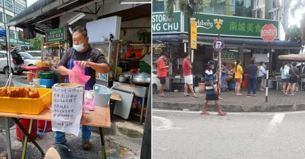 Homeless Dad Sells You Tiao To Rent House For Family, Long Queues Form At Stall