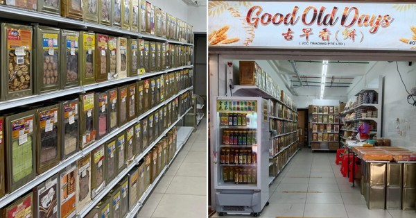 Old-School Biscuit Shop Opens 2nd Outlet In Marine Parade With Over 50 CNY Cookies To Choose From