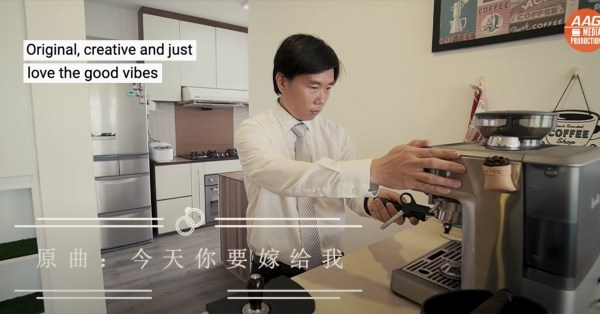 Property Agent Makes Mandopop MV To Sell Hougang Flat, Dedication Wins Netizens' Hearts