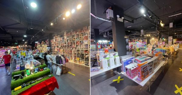 Tanjong Katong Store Has Gadgets Like $8 Power Banks & $5 Bluetooth Speakers Till 8 Mar