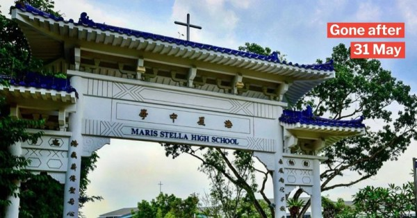 Maris Stella High School Gate To Be Demolished, Iconic Structure Has Welcomed Students Since 1997
