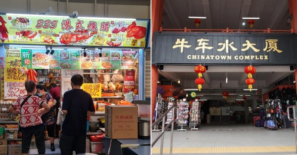 Lady Pre-Orders Chicken Rice From Chinatown Hawker, Tells Those In Need To Collect