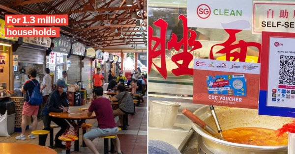 S'porean Households To Receive $100 CDC Vouchers Each, Can Use At Hawker Centres Digitally