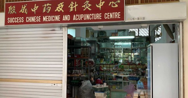 Serangoon HDB Shop Owner Clearing Stocks Before Closing Down, Hopes Residents Can Support
