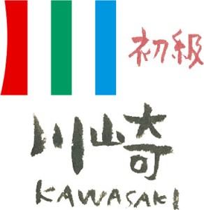 【川崎】結び絵手紙~季節の彩り~(経験者向け応用クラス) @ 川崎駅から徒歩5分(レッスンルーム)