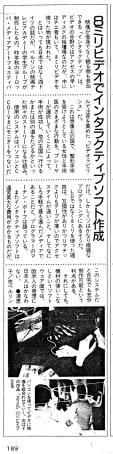 image15_Japanartikel