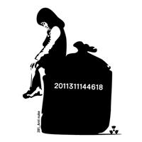 Fuku waste