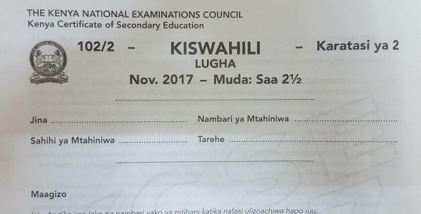 2017 KCSE Kiswahili Paper 2 past paper