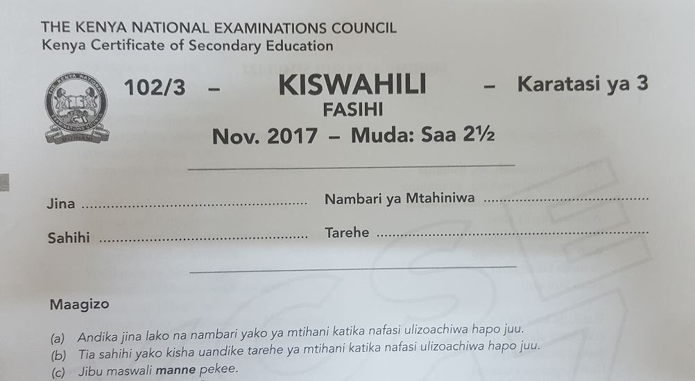 KCSE Kiswahili Paper 3 2017 Exam questions with Answers (KNEC Past Paper) -  Muthurwa Marketplace