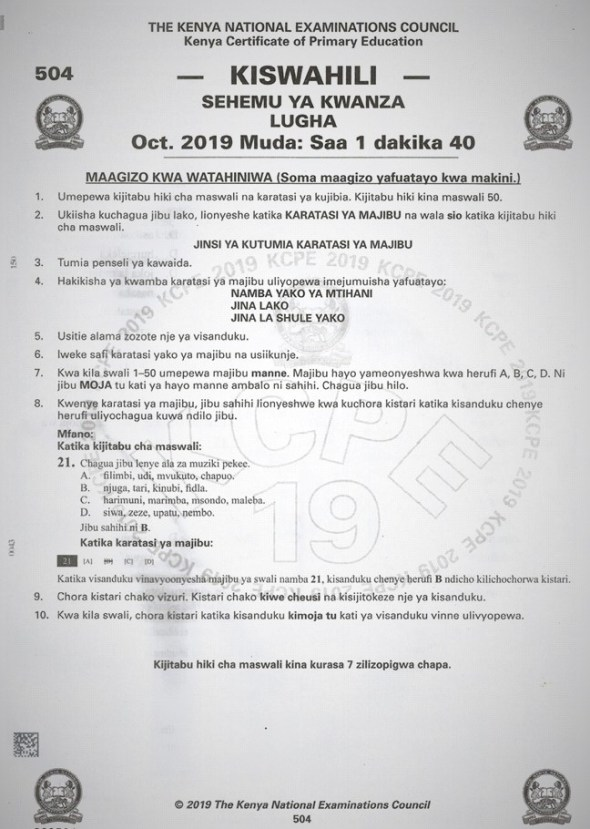 2019 KCPE KNEC Kiswahili Questions with (Marking Scheme) Past Paper.