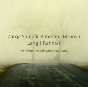 Nama Bayi Perempuan Islami 3 suku Kata