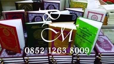 cover yasin linen