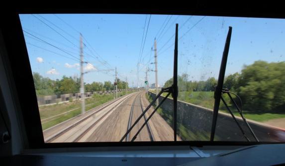 Mitfahrt im Railjet