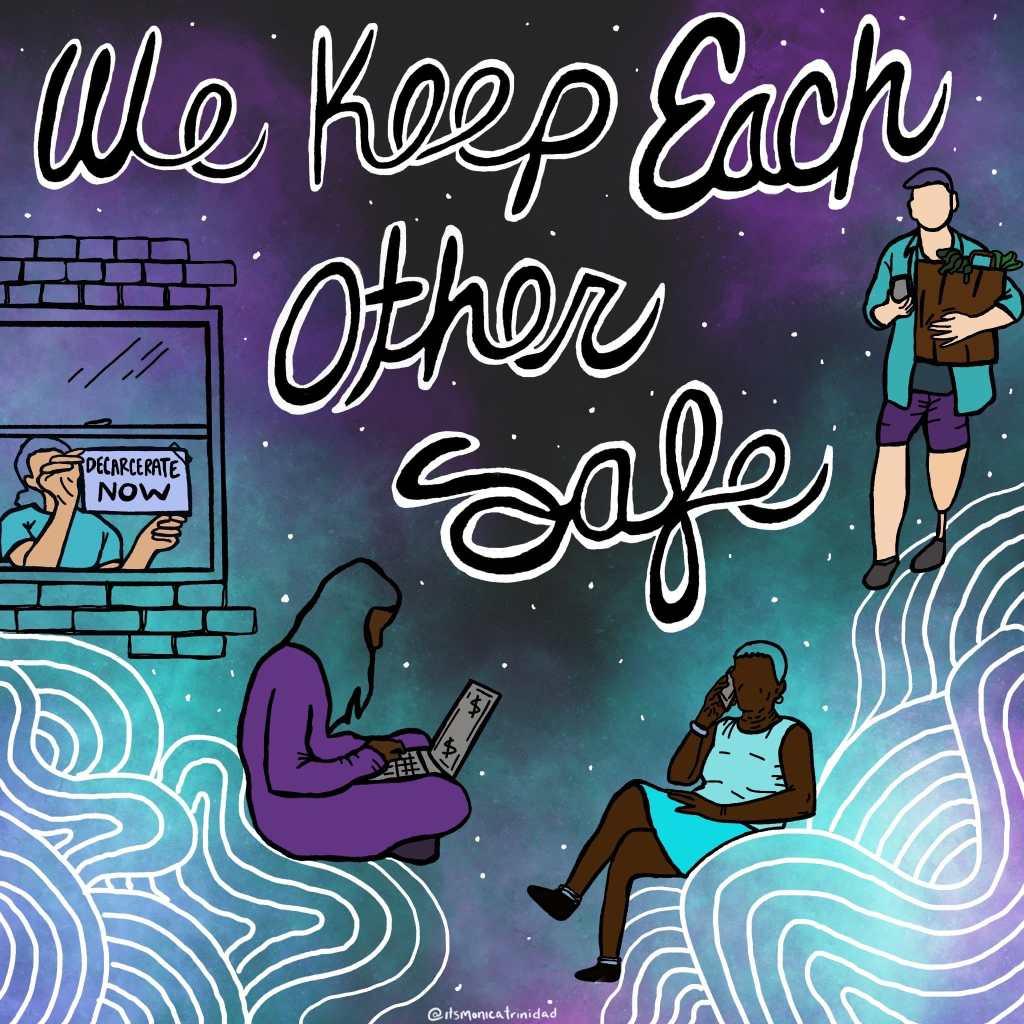 ہم ایک دوسرے کو محفوظ رکھتے ہیں