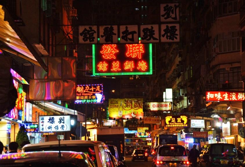 Hongkong kokemuksia | Kowloonin neonvalot