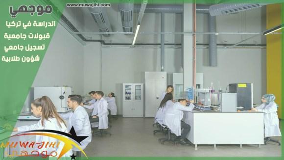 البنية التحتية للجامعات التركية