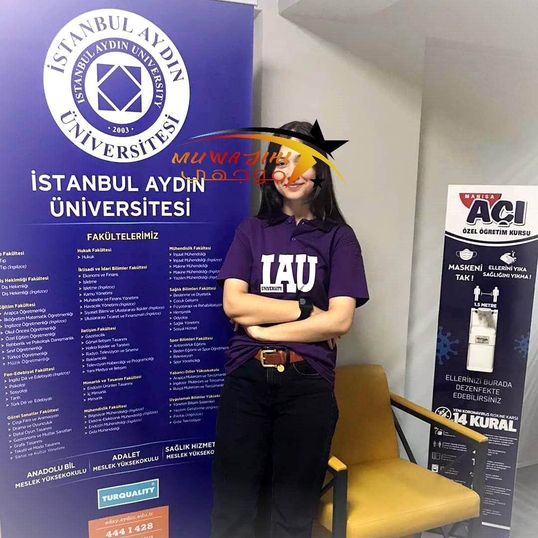 جامعة إسطنبول آيدن Istanbul Aydın University