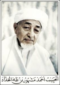 Hb Ahmad 4