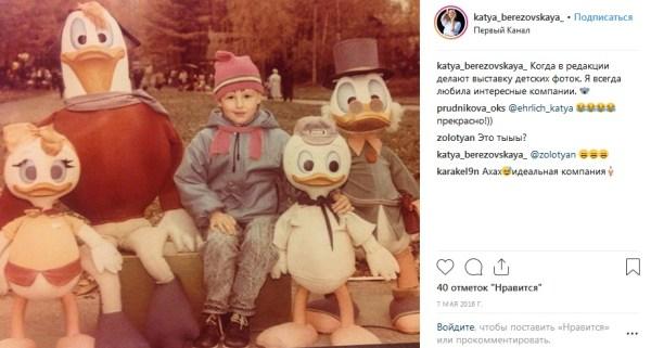 Екатерина Березовская: биография, личная жизнь, муж, дети ...