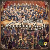 symphony9