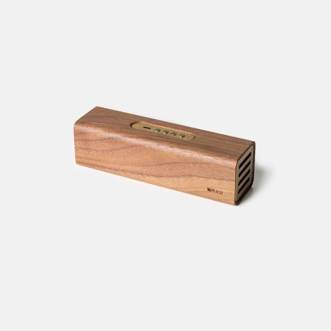 walnut-brass-speaker-smal-well-designl