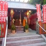 Santuario Chiyoda Inari – Microficha